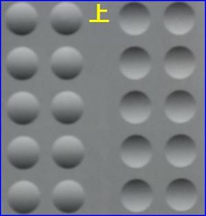 Dscf8071