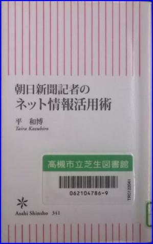 Dscf86802