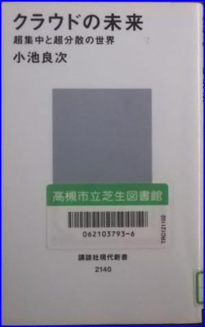 Dscf86801