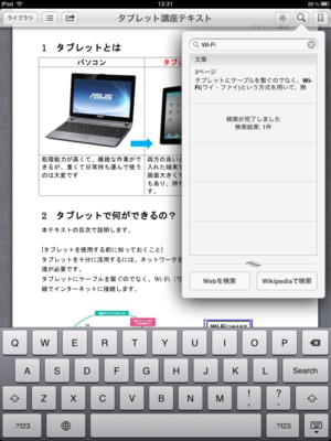 __ibook1