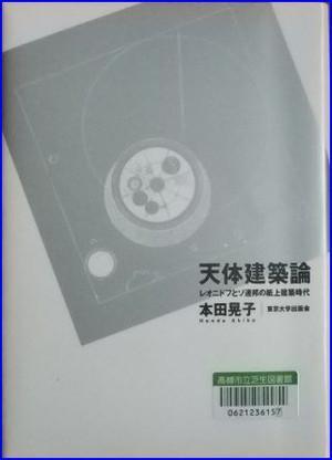 Dscf0381