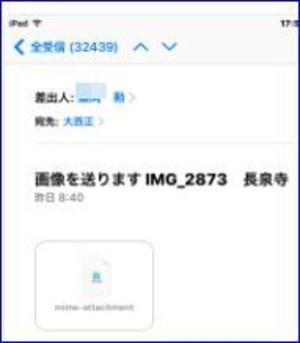 Ipad2_2