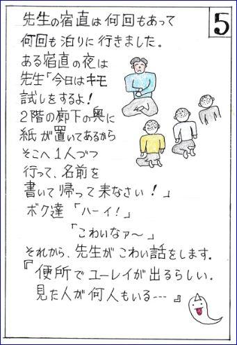 Photo_20190727115801