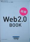 Web208_2