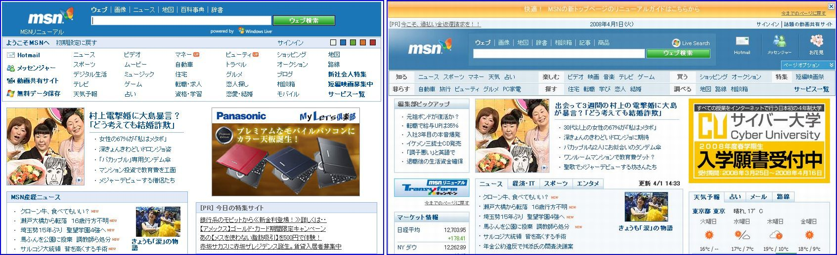 Msnhome3