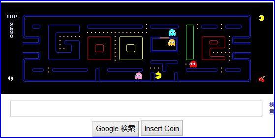 Google_pacman