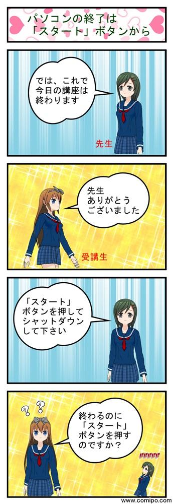 Comic_002_001