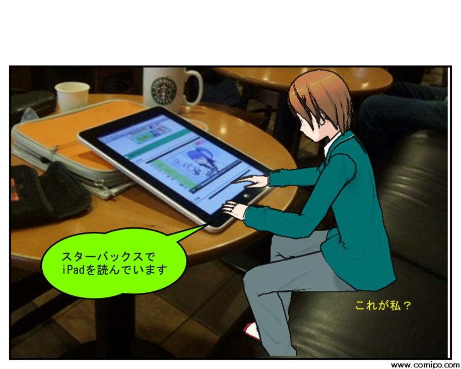 Comic_s_001