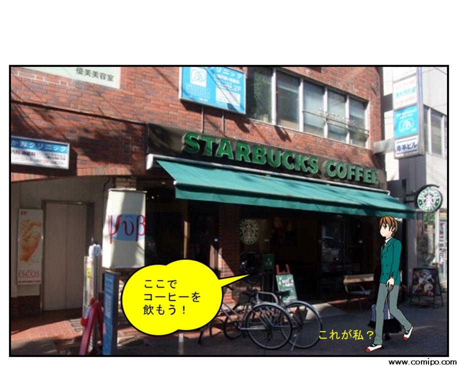 Comic_s_002_001