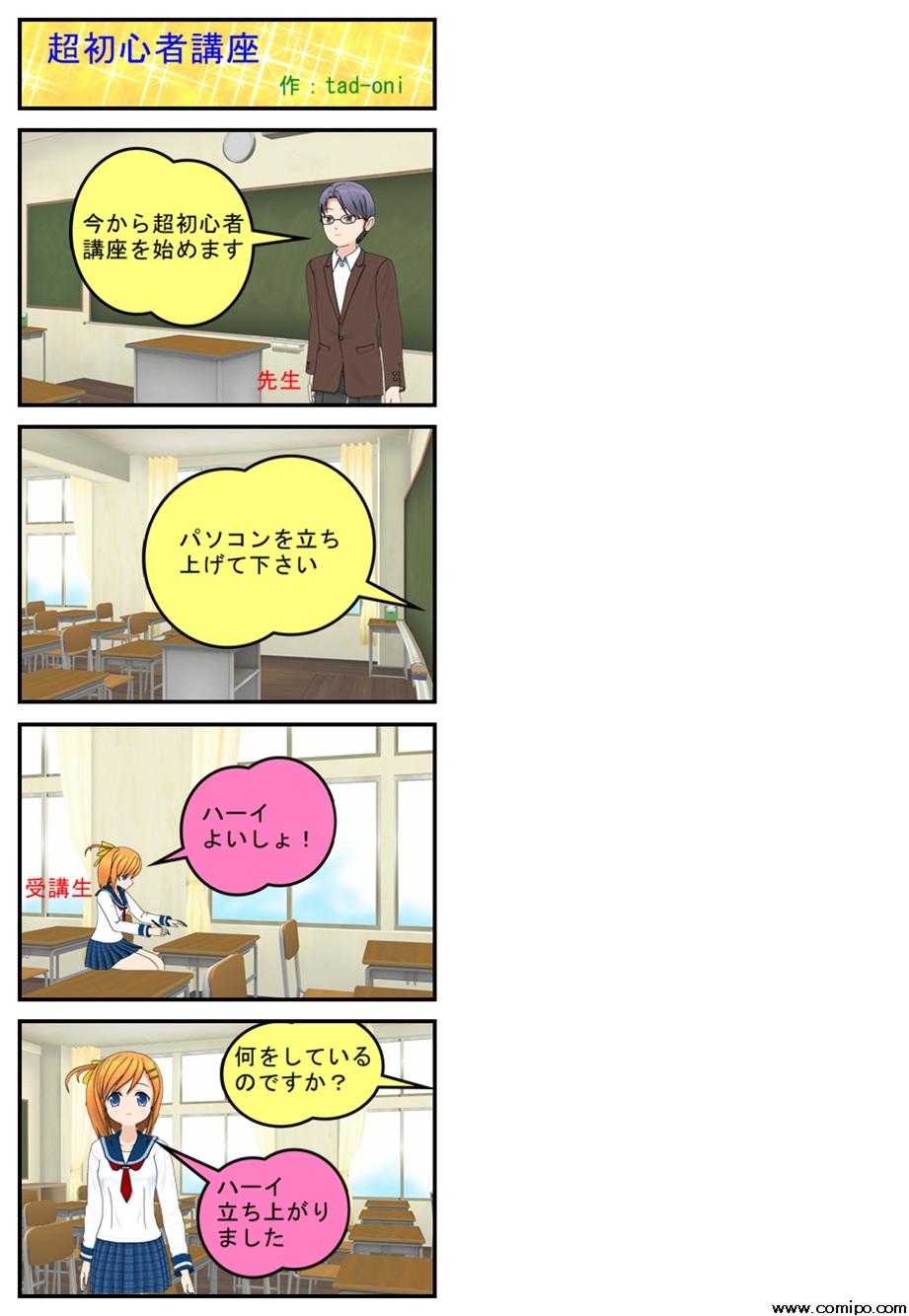 Comic__001