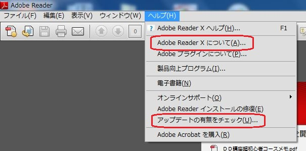 Adobereaderx