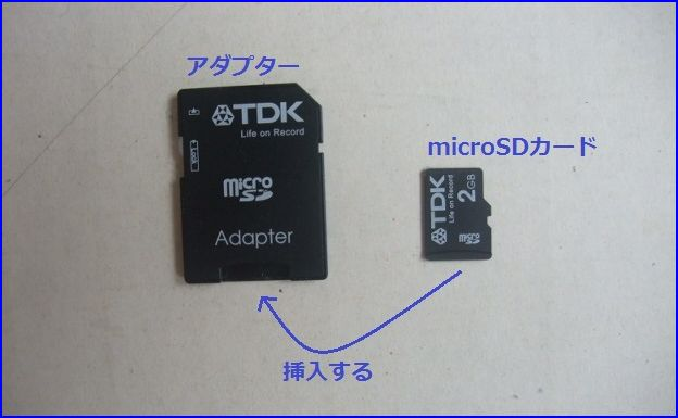 Dscf80451