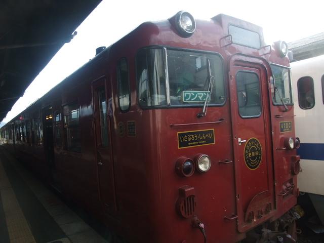 Dscf8231
