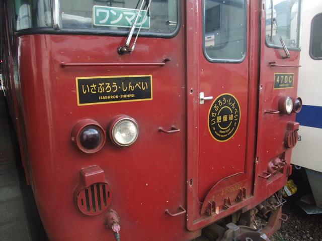 Dscf8233