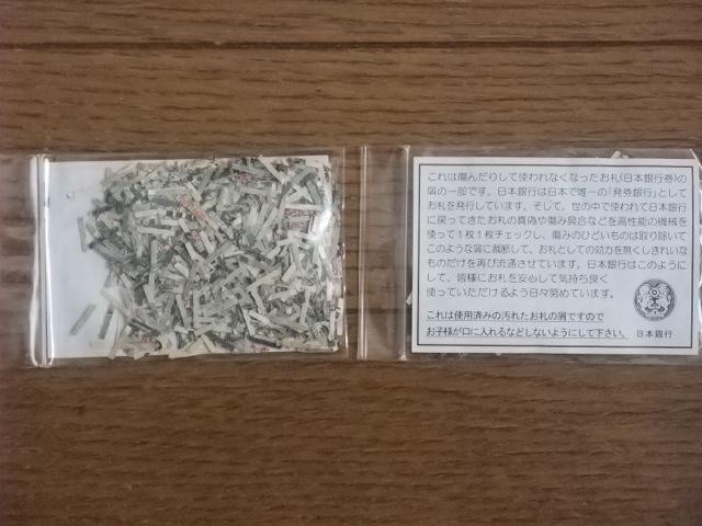 Dscf8886