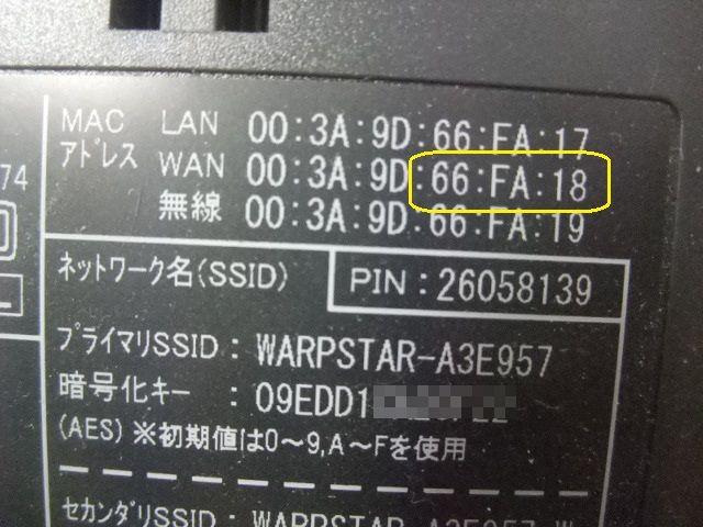 Dscf8929