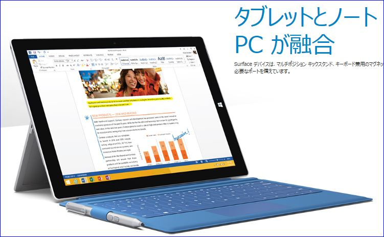 Surface_32