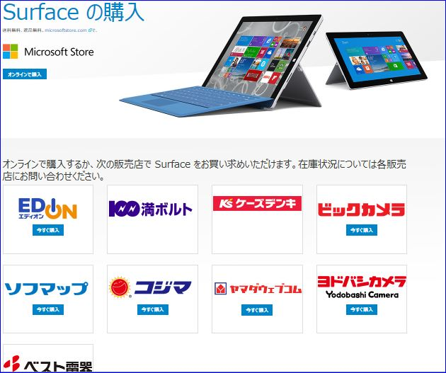 Surface_33