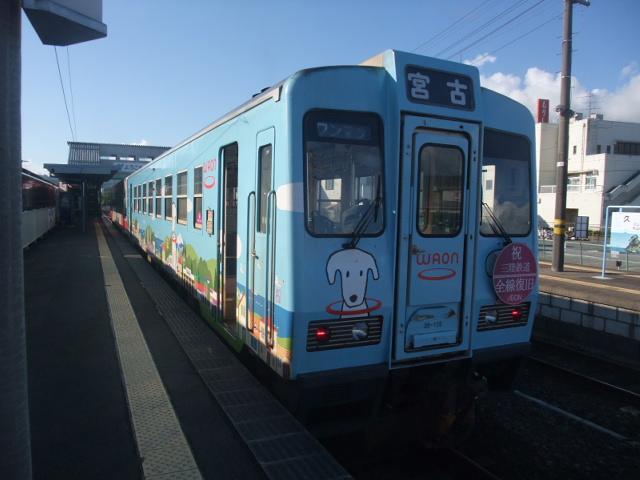 Dscf9456