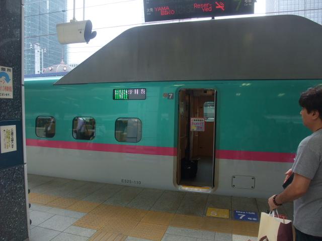 Dscf9430