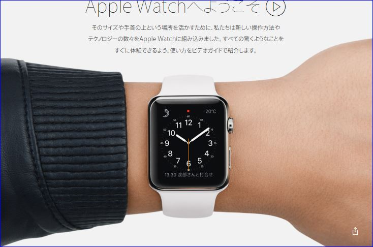 Applwatch1