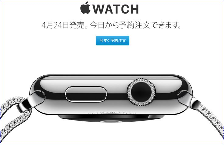 Applwatch2