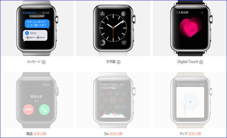 Applwatch3