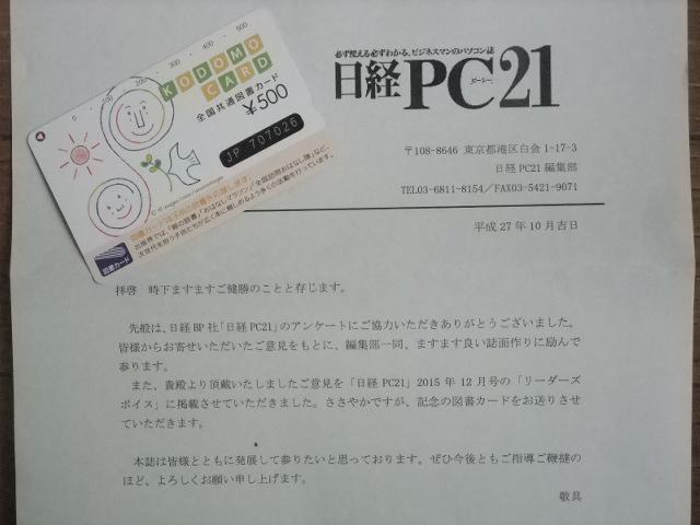 Dscf1040