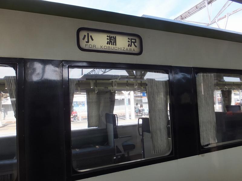 Dscf8718