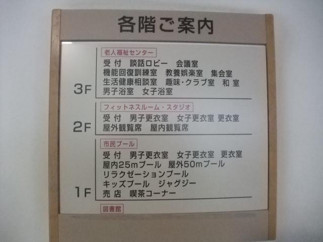 Dscf1818