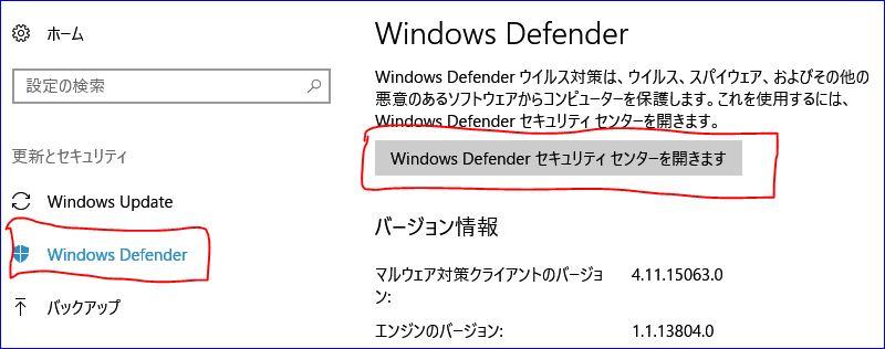 Defender0