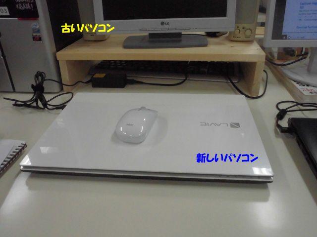 Cimg99481