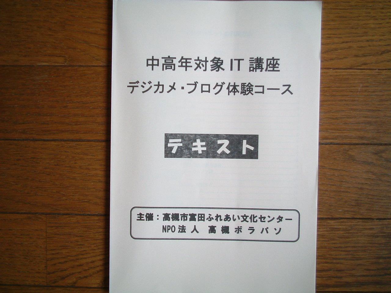 Dscf0003_2