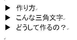 Sankaku1