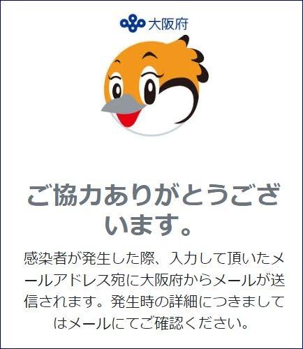 Photo_20200619123301